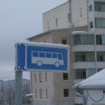 Valkeakosken ja Lempäälän välillä kulkevat bussilinjat 60 ja 63 mukaan Nysse-lippujärjestelmään