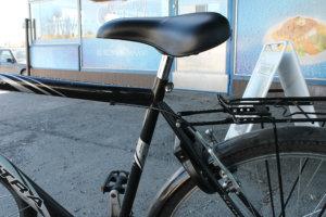 Polkupyörä kierrätys tampere